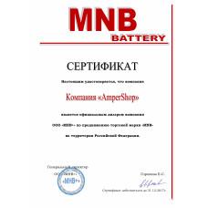 MNB Battery
